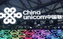 中国联通:上半年力争完成全国10万基站建设