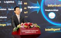 华为以新联接、新计算、新平台和新生态打造智能世界2030坚实底座