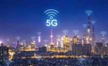 5G室分为何是广电、电信、联通三家联手?