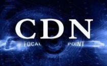 爱奇艺等崩了背后 凸显了边缘计算CDN的重要性