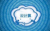 """阿里腾讯优刻得云中集结,云计算、大数据、AI的科技战""""疫"""""""