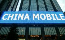 中国移动率先示范,勇当5G开路先锋