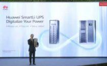 华为重磅发布明星产品SmartLi UPS