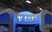 中国电信率先完成5G SA核心网商用能力验证