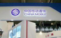 杨杰:坚持把5G建设发展作为重大政治任务