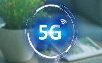 华为推5G室内数字化新品:把5G带入千楼万宇和千行百业