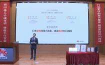 华为发布5G室内系列新品 助运营商室内覆盖5G网络