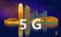 Orange确认中兴通讯成为西班牙子公司5G供应商