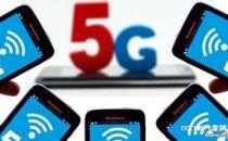 换机潮将至 追高5G,还是抄底4G?