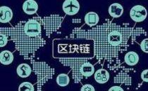 区块链技术可以解决传统媒体和在线媒体面临的障碍