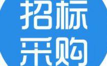 中国移动发布2020年分布式块存储产品集采,预采购2200套