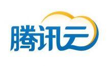 国内唯一!腾讯云成云AI开发者服务最佳云厂商
