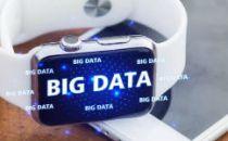 """大数据产业 这样""""数""""启未来"""