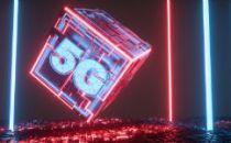 华为与产业伙伴联合发布5G确定性网络产业白皮书