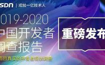 阿里华为百度三足鼎立,5G 资费高,操作系统 Linux 称王 | 中国物联网开发者真实现状报告