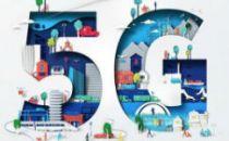 电信、联通开启5G SA无线主设备联合集采:数量约25万站!