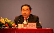 中国联通:李国华因已届退休年龄,辞任董事及总裁职务