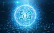 发改委等23部门:加快5G等信息基础设施建设和商用步伐