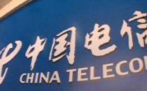 中国电信启动5G二期建设,目标直指SA商用