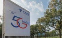中国电信与美团达成战略合作 涉及5G、新零售等项目