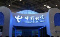 中国电信投资A股上市公司辰安科技,占股18.68%