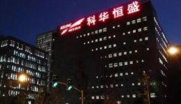 证券鑫东财配资南兴股份IDC业务大幅增长占比近六成 拟投资卫星