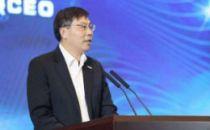 浪潮董事长孙丕恕:数据是国家重要的基础性战略资源
