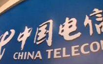李正茂获任中国电信总裁兼首席运营官,即日生效