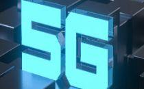 工信部通信〔2020〕49号:《工业和信息化部关于推动5G加快发展的通知》