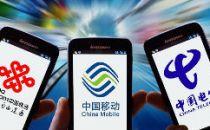 三大运营商2020年5G计划