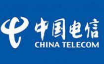 中国电信拟修改增值电信业务经营范围