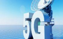 工信部:我国已建设13万个5G基站
