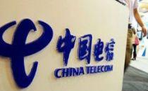 中国电信公布PON设备集采结果:华为、中兴、烽火瓜分全部份额