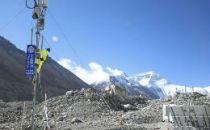 中国移动(西藏拉萨)数据中心一期项目正式开工建设