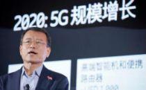 爱立信获86个5G合同 赵钧陶:将全球5G经验带到中国