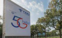 中国电信已累计开通5G基站约7.5万站