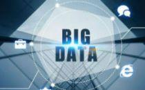 200个上榜!2020年大数据产业发展试点示范项目名单公布