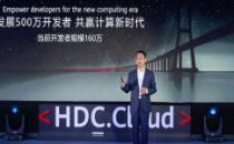 华为宣布2020年投入2亿美元推动鲲鹏计算产业发展