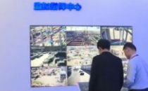 河北首个5G+边缘计算智慧工地在雄安新区投入使用