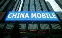 中国移动5G二期集采结果出炉:华为、中兴、爱立信、大唐中标