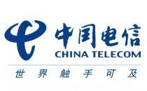 2021年2月中国电信大事要览