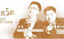 """《曹云社》独家对话""""华为云WeLink"""":如何与钉钉、企业微信错位竞争?"""