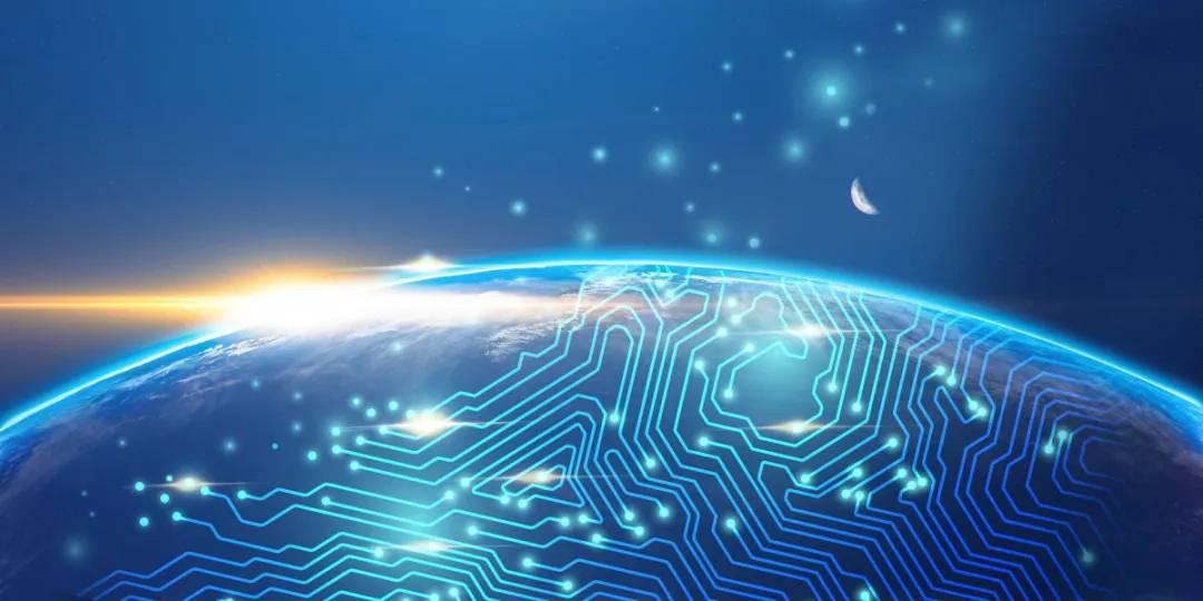 新基建数字化智慧城市