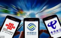 传统短信华丽变身:三大运营商将联合发布5G消息白皮书