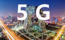 中国联通北京5G用户破百万 室外5G五环内已连续覆盖