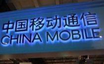 中国移动5G SA核心网新建设备集采结果出炉