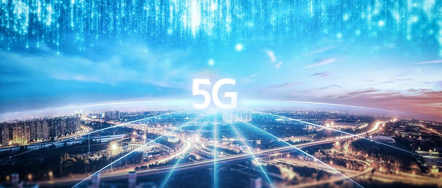 辛国斌:加强6G发展方向及关键技术研究