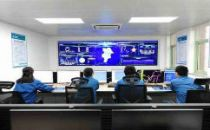 山东首家市级能源大数据中心揭牌