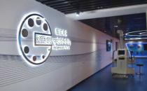 华为TaiShan服务器落地藏汉双语智慧城市解决方案