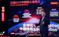 联想童夫尧:2019年联想DCG服务器出货量增长20%;